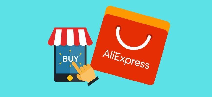 Как покупать на Алиэкспресс на русском в рублях