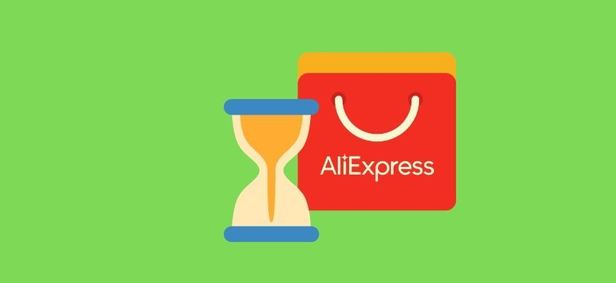 Обработка заказа на Алиэкспресс