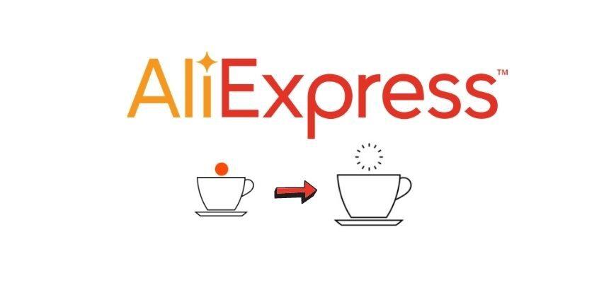 Кружка при оплате Алиэкспресс