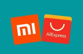 Распродажа Xiaomi Алиэкспресс